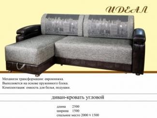 Угловой диван Идеал - Мебельная фабрика «Suchkov-mebel»