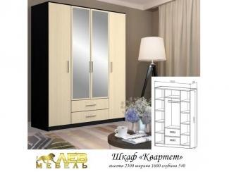Шкаф Квартет - Мебельная фабрика «Лев Мебель»