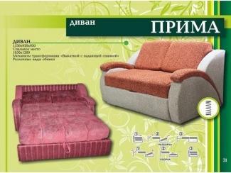 Диван Прима выкатной - Мебельная фабрика «Икар»