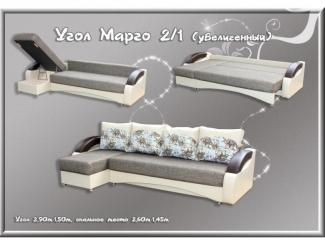 Угловой диван Марго 2-1 увеличенный