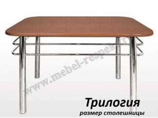 Стол обеденный Трилогия - Мебельная фабрика «Респект»