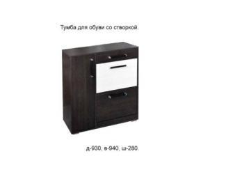 Тумба для обуви со створкой - Мебельная фабрика «Союз мебель»