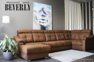 Угловой диван Бэверли - Мебельная фабрика «Даймонд»