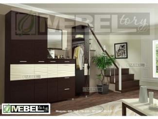 Прихожая модульная Альфред 8 - Мебельная фабрика «MebelTory»