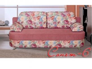 Диван Сонет 6 - Мебельная фабрика «Элегантный стиль»