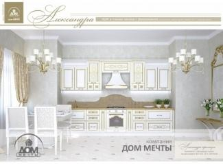 Кухня Александра прямая - Мебельная фабрика «Дом мечты»