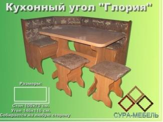 Кухонный уголок Глория - Мебельная фабрика «Сура-Мебель»