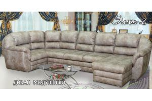Большой модульный диван Элит 2 - Мебельная фабрика «РаИра», г. Ульяновск
