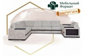 Большой модульный диван Сити - Мебельная фабрика «Мебельный Формат»