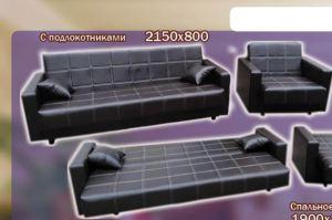 Большой прямой диван Галант 1 - Мебельная фабрика «Галант»