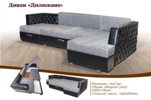 Большой угловой диван Дилижанс - Мебельная фабрика «Формула уюта»