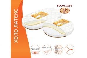 Матрас Boom Baby Холо Латекс для круглой и овальной кроватки - Мебельная фабрика «Бум Бэби»