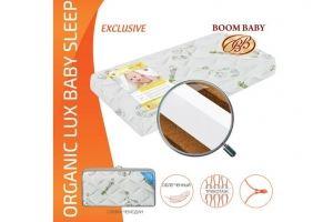 Матрас Boom Baby Organic Lux Baby Sleep - Мебельная фабрика «Бум Бэби»