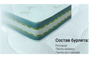 Бурлет матрасный 1 - Оптовый поставщик комплектующих «ТЕКСДАР»