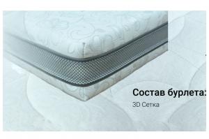 Бурлет матрасный 6 - Оптовый поставщик комплектующих «ТЕКСДАР»