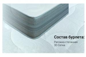 Бурлет матрасный 7 - Оптовый поставщик комплектующих «ТЕКСДАР»