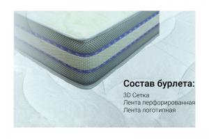 Бурлет матрасный 9 - Оптовый поставщик комплектующих «ТЕКСДАР»