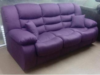 Прямой фиолетовый диван Бали