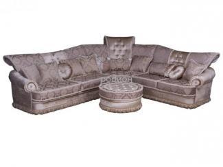 Угловой диван Салотти