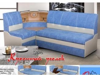 Голубой кухонный уголок ИСП-2  - Мебельная фабрика «Олимп»