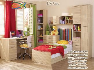 Детская «Индиго» - Мебельная фабрика «Альбина»