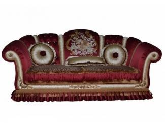Дорогой прямой диван Версаль  - Мебельная фабрика «Экодизайн»