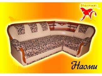Угловой диван с баром Наоми 2 - Мебельная фабрика «Натали»
