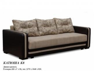 Прямой диван Катюша К8 - Мебельная фабрика «Катюша», г. Краснодар