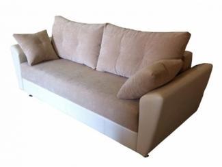Бежевый диван с подушками - Мебельная фабрика «Гарни», г. Волгоград