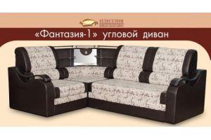 Диван угловой Фантазия 1 - Мебельная фабрика «Идиллия»