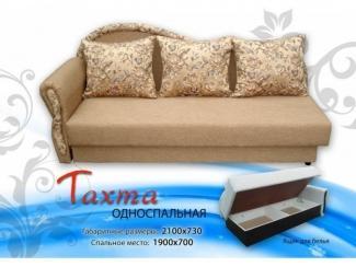 Тахта односпальная - Мебельная фабрика «ТРИТЭ», г. Ульяновск