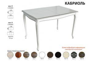 Стол прямоугольный Кабриоль - Мебельная фабрика «Аврора»