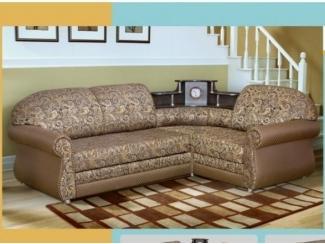 Мягкий угловой диван Босфор