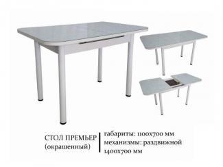 Стол обеденный раздвижной Премьер - Мебельная фабрика «Мир стульев», г. Кузнецк