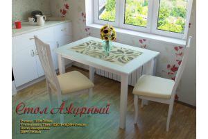 Стол Ажурный белый - Мебельная фабрика «Рамзес», г. Ульяновск