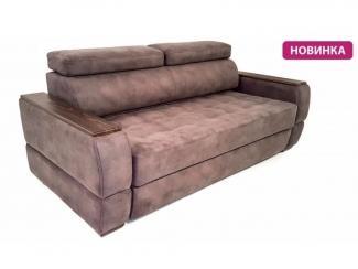 Прямой диван  Mini BEST-3