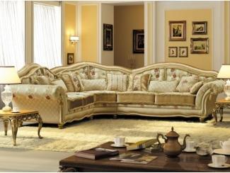 Классический угловой диван Бруней - Мебельная фабрика «Экодизайн»