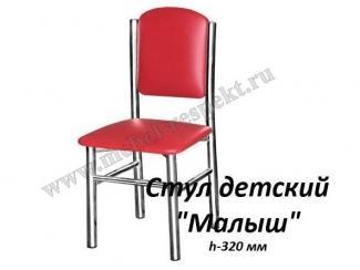 Стул детский Малыш - Мебельная фабрика «Респект»