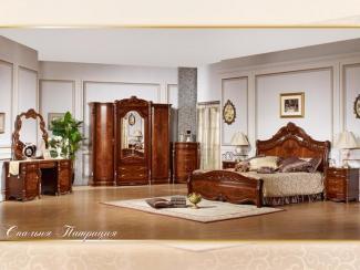Спальня Патриция - Импортёр мебели «Kartas»
