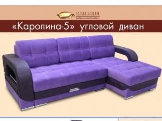 Угловой диван Каролина 5 - Мебельная фабрика «Идиллия»