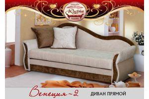 Диван прямой Венеция-2 - Мебельная фабрика «ЮлЯна»