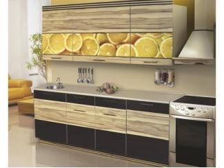 Кухня прямая с фотопечатью Сочные Лимоны - Мебельная фабрика «Форт»