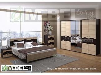 Спальня модульная Каролина 6 - Мебельная фабрика «MebelTory»