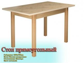 Стол обеденный Прямоугольный - Мебельная фабрика «Рамзес»