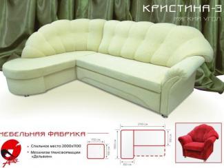 Угловой диван Кристина 3