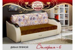 Диван прямой Валерия-6 - Мебельная фабрика «ЮлЯна»
