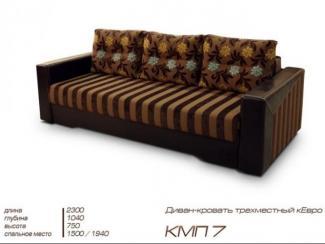 Диван прямой КМП 7 - Мебельная фабрика «Триумф»