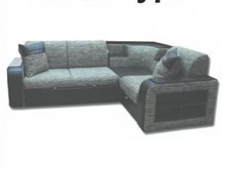 Серый диван Эдинбург