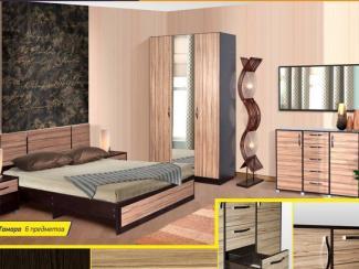 Спальня Тамара