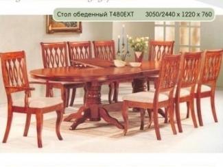 Стол обеденный - Мебельная фабрика «Бис»